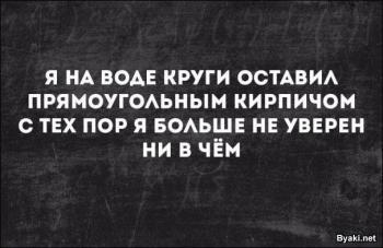 1516655363_07.jpg