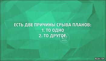1516655365_01.jpg