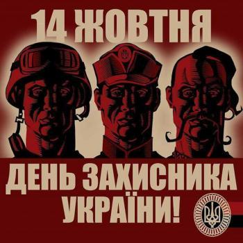 День_Захисника_Вітчизни.jpg