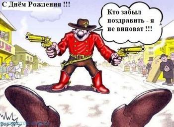 анекдот-про-ковбоев-2.jpg