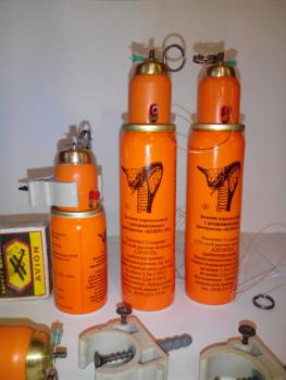 Копия Газовые гранаты.jpg